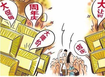 价格战连续爆发,家居建材企业应如何应对?天水